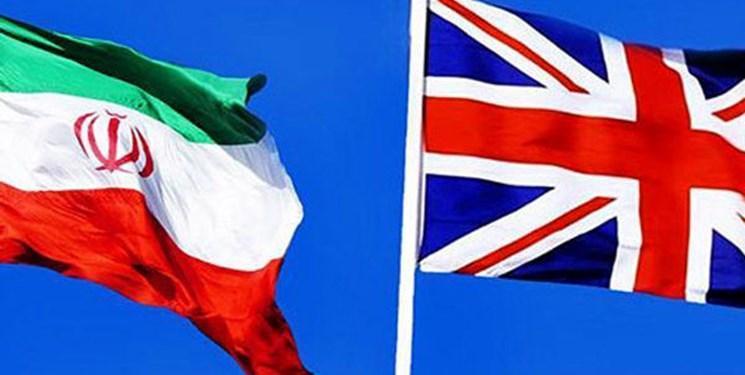 دادگاه رسیدگی به بدهی انگلیس به ایران به تعویق افتاد